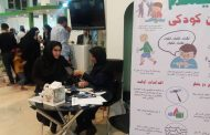 حضور مددکاران موسسه در بیست و هفتمین دوره نمایشگاه بینالمللی قرآنکریم